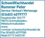 Peter Rummer – Schweißfachhandel